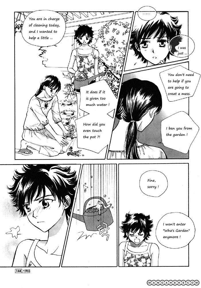 Shiwhamong 5 Page 4