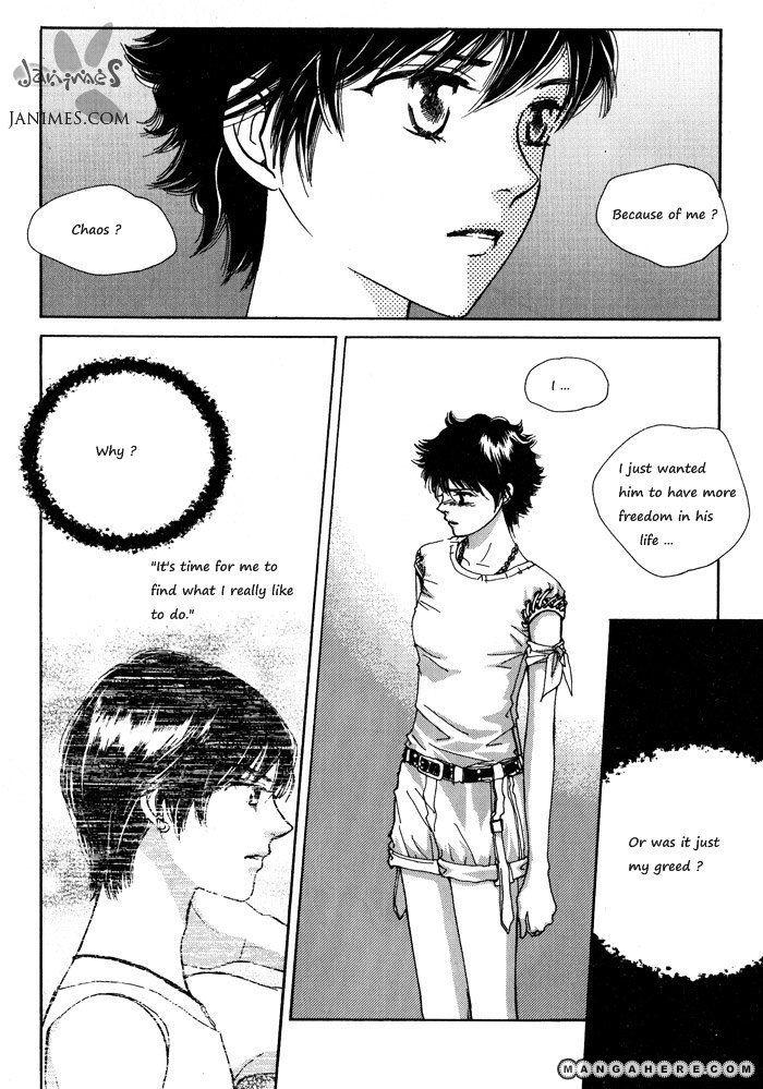 Shiwhamong 3 Page 4