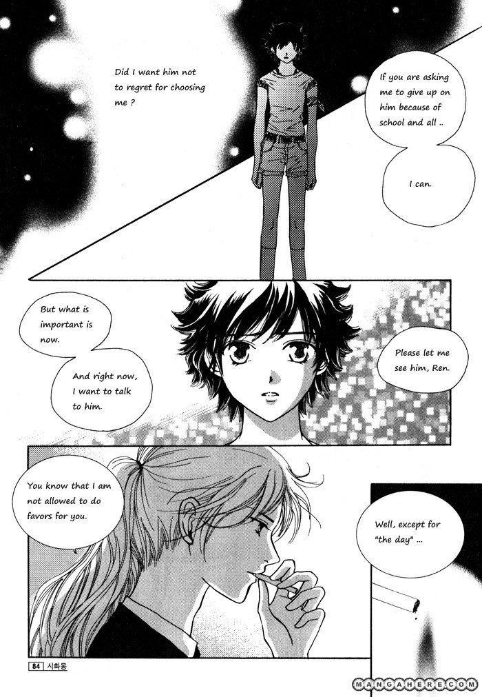 Shiwhamong 3 Page 5