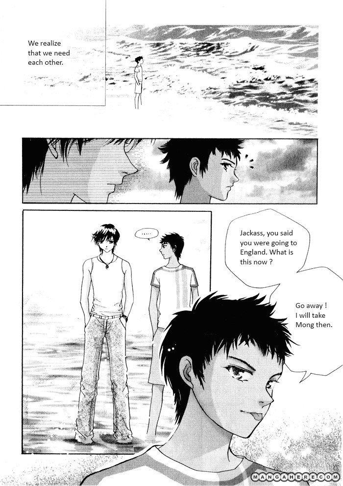 Shiwhamong 5 Page 1