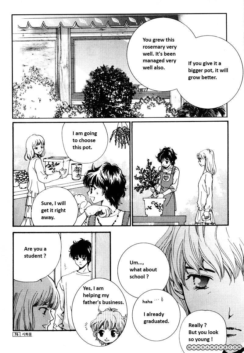 Shiwhamong 6 Page 3