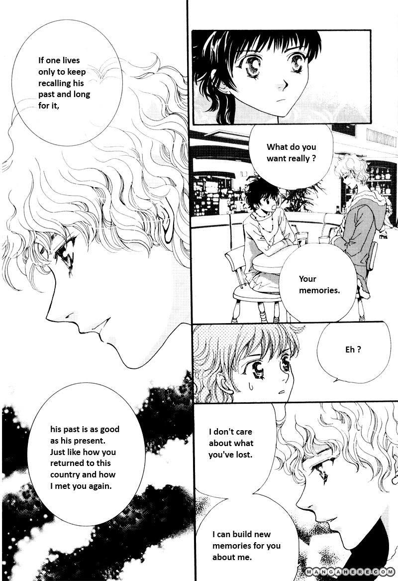 Shiwhamong 7 Page 2