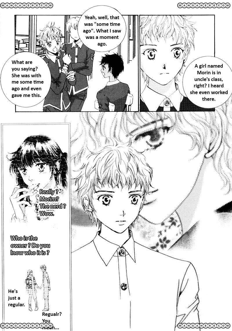 Shiwhamong 9 Page 1