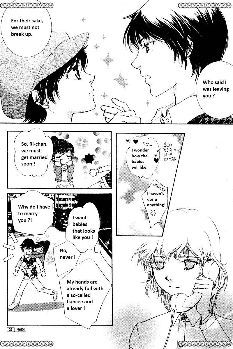 Shiwhamong 3 Page 3