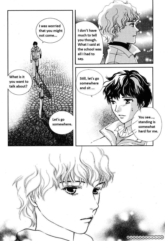 Shiwhamong 6 Page 1
