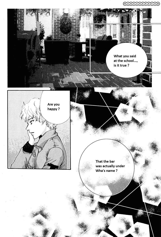 Shiwhamong 6 Page 2