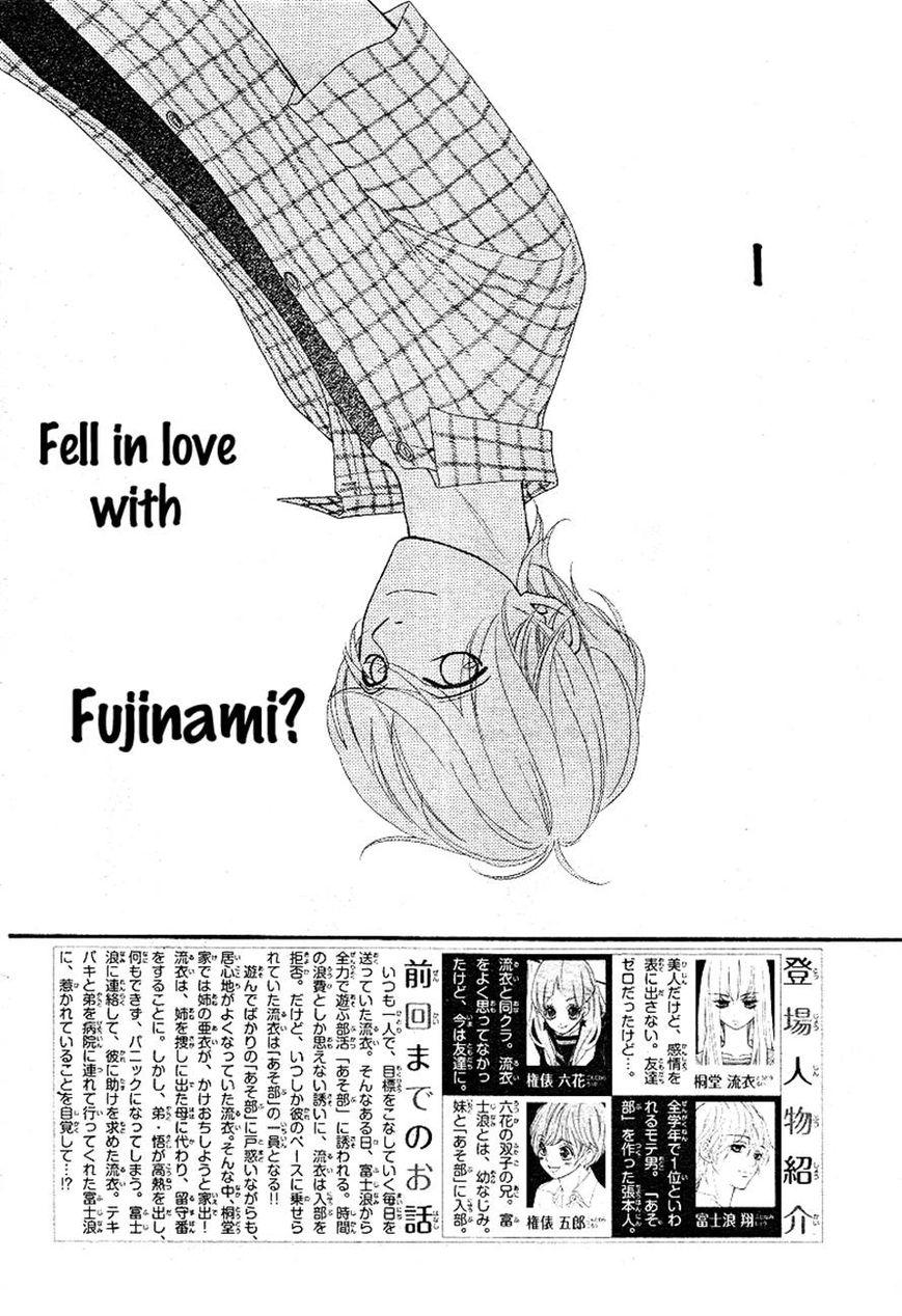 Boku to Kimi to de Niji ni Naru 5 Page 2