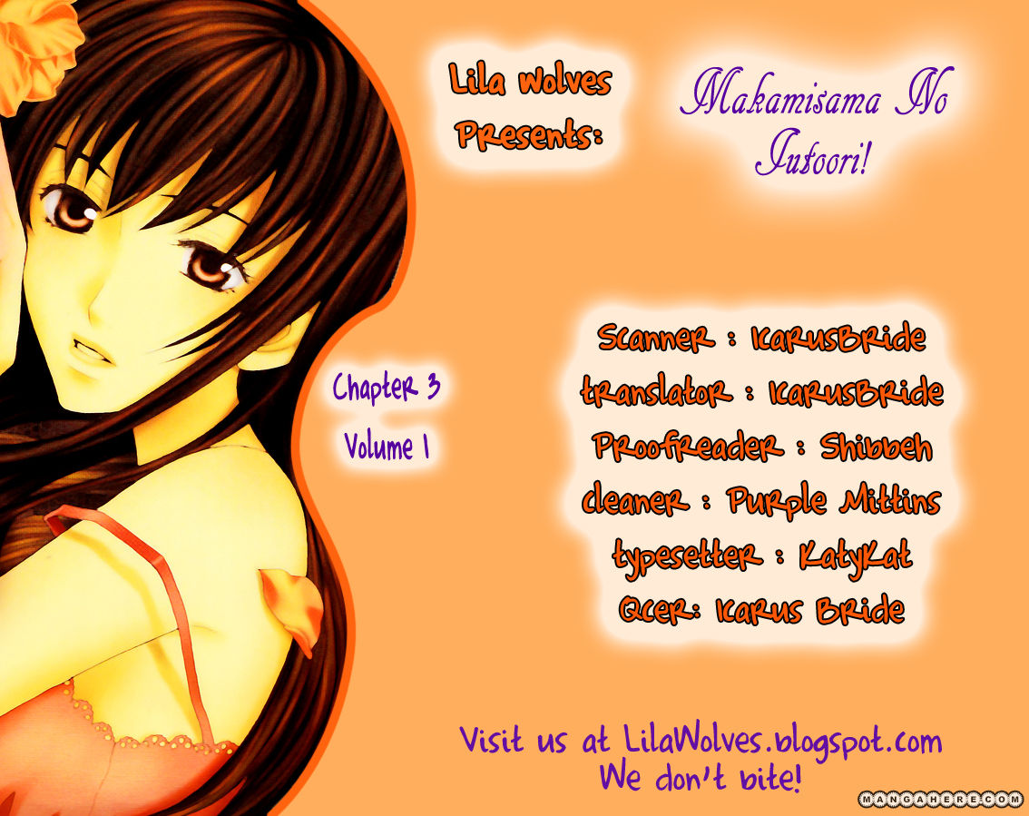 Makamisama no Iutoori! 3 Page 1