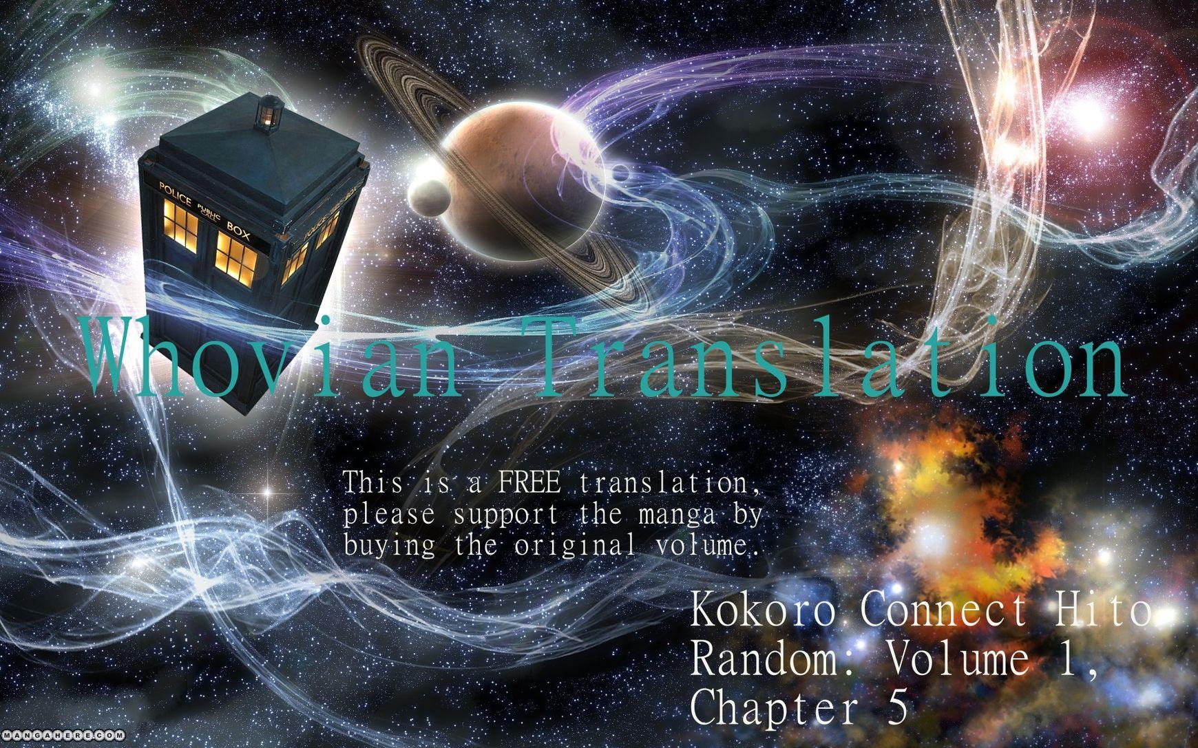 Kokoro Connect 5 Page 1