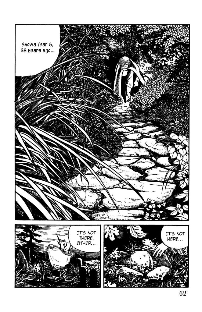 Gegege No Kitarou 2 Page 2