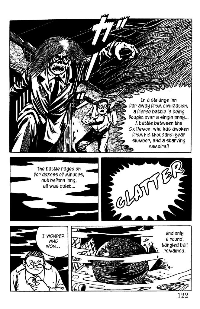 Gegege No Kitarou 4 Page 2