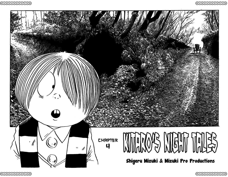 Gegege No Kitarou 5 Page 1