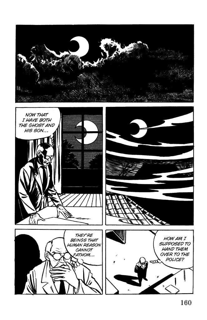 Gegege No Kitarou 5 Page 2