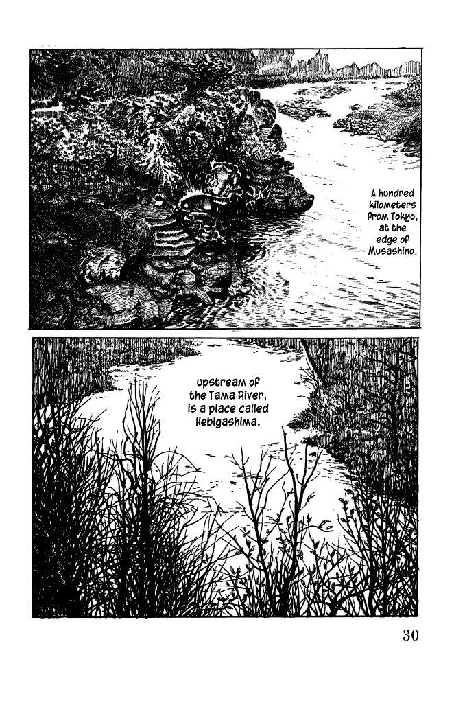 Gegege No Kitarou 15.1 Page 2
