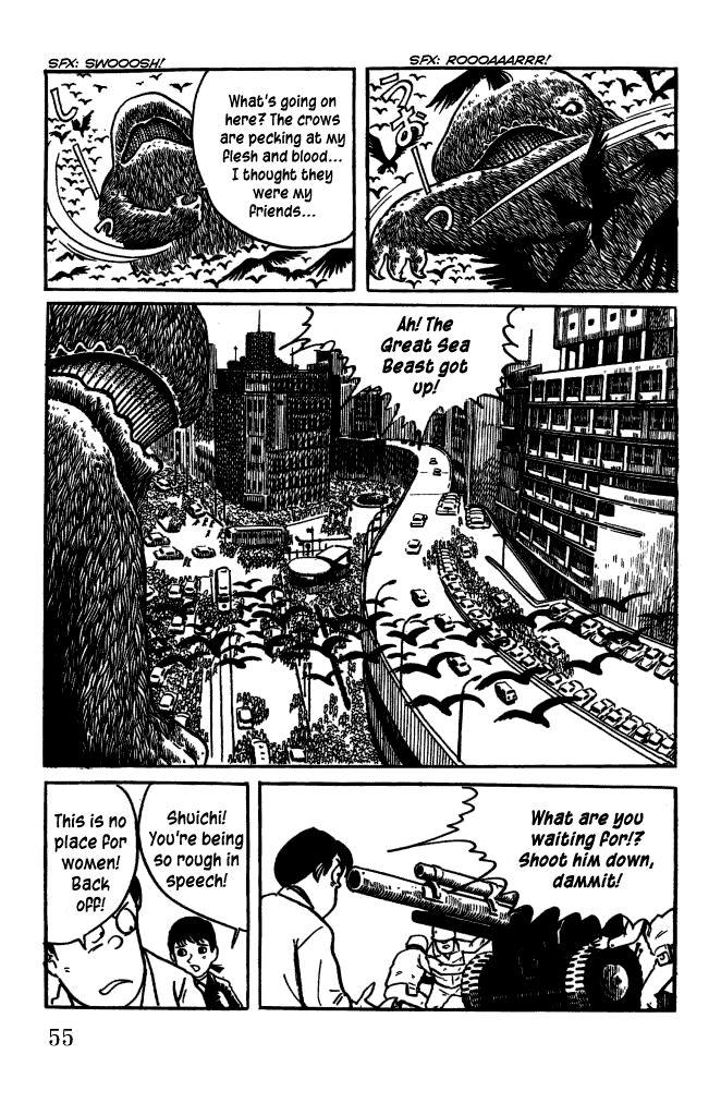 Gegege No Kitarou 28.4 Page 3