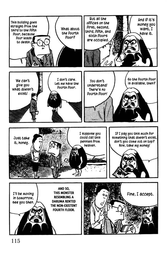 Gegege No Kitarou 31 Page 3