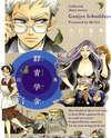 Gunjou Gakusha