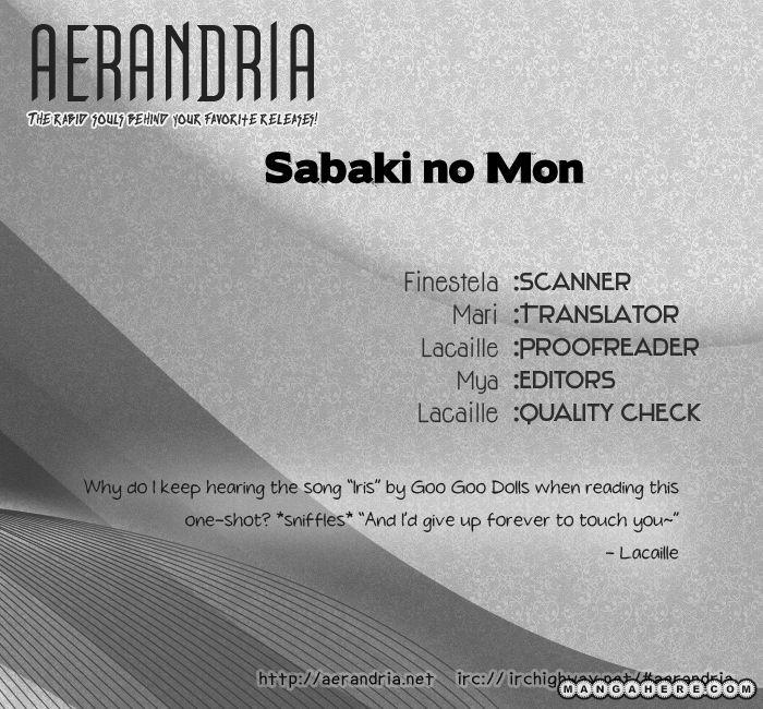 Sabaki no Mon 1 Page 2