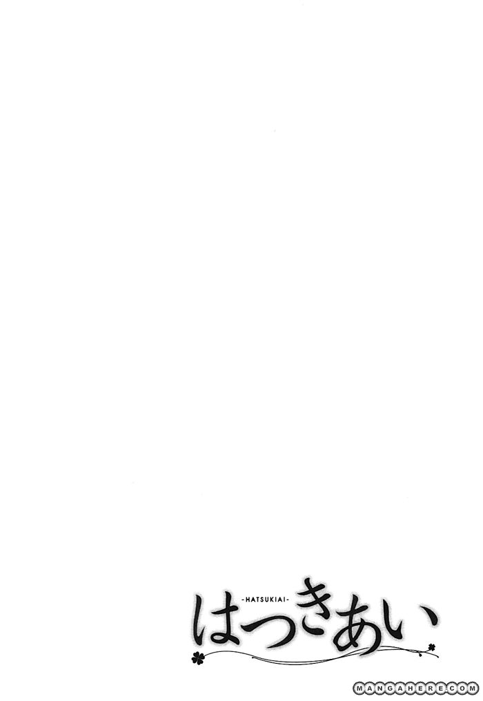Hatsukiai 2 Page 2