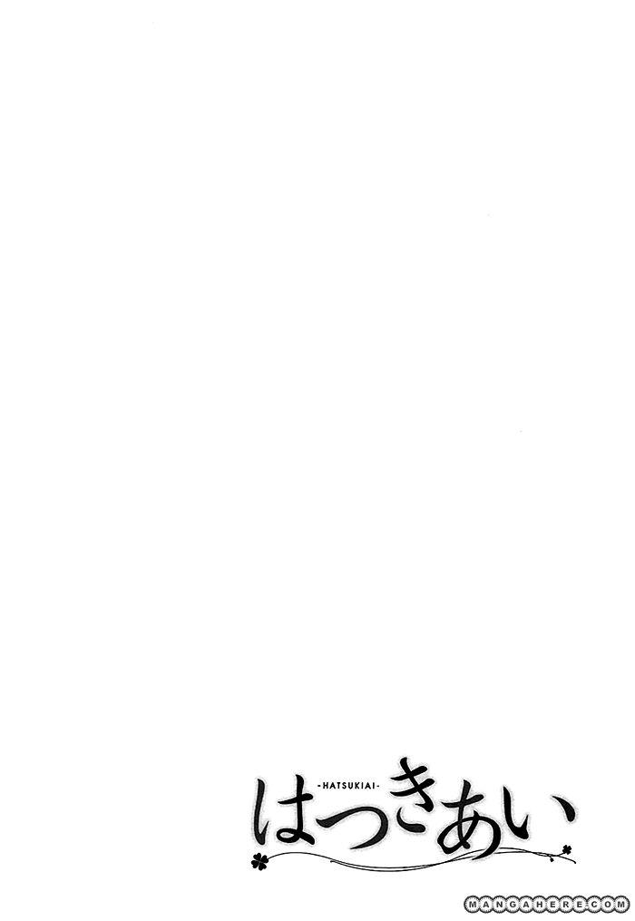 Hatsukiai 3 Page 1