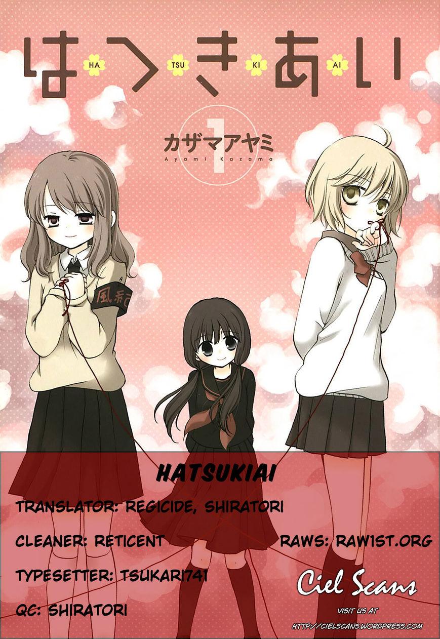 Hatsukiai 10 Page 1