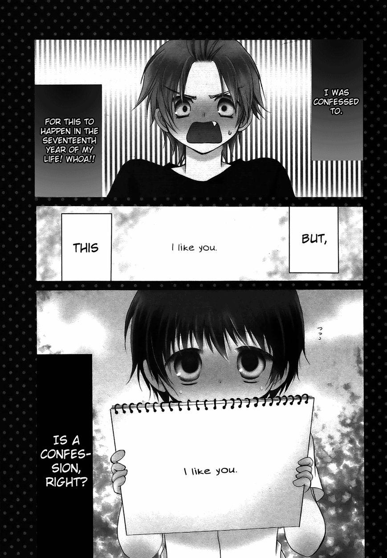 Hatsukiai 10 Page 2