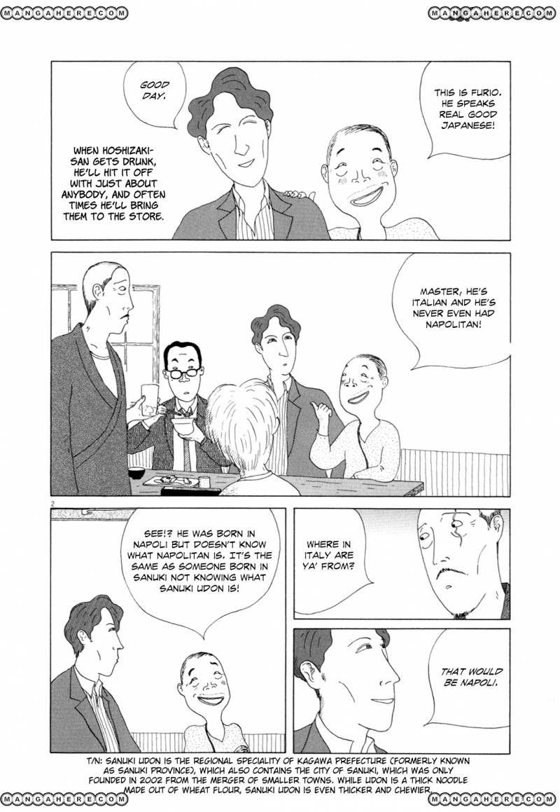 Shinya Shokudou 10 Page 1