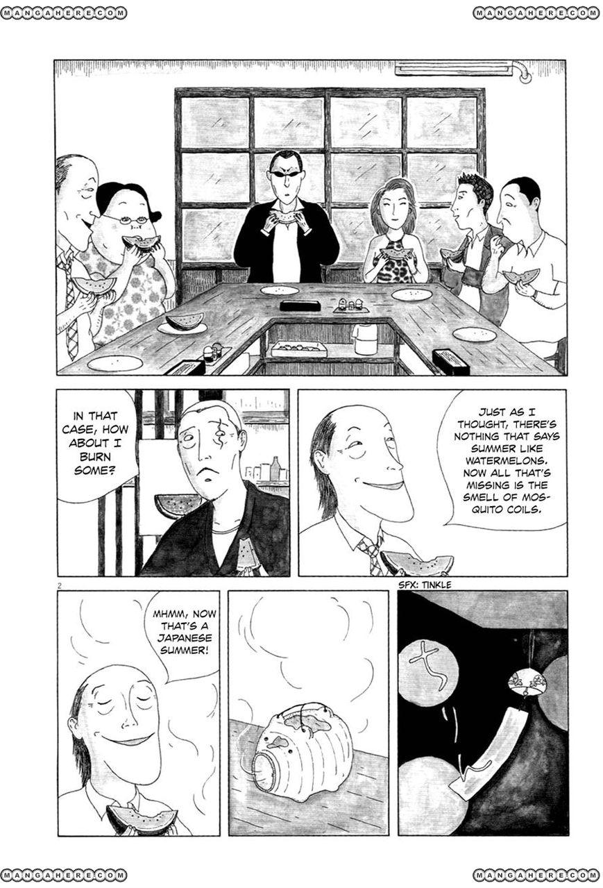 Shinya Shokudou 13 Page 2