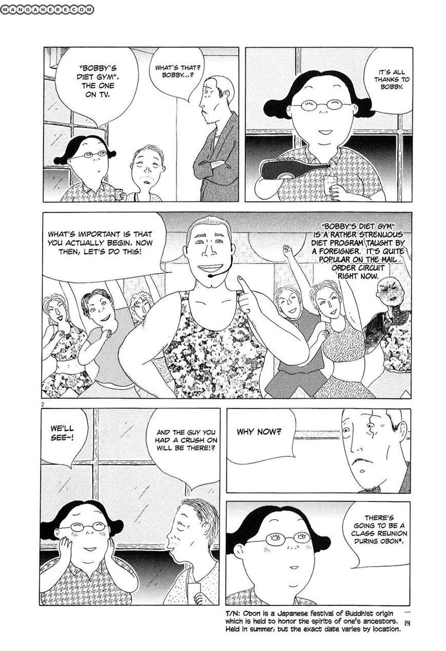 Shinya Shokudou 16 Page 2