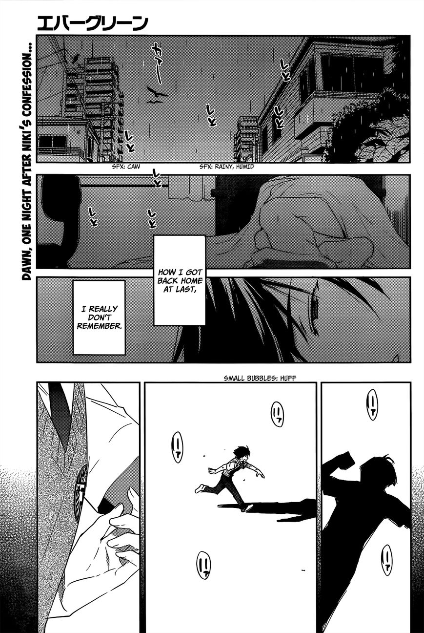 Evergreen (KASUKABE Akira) 12 Page 2