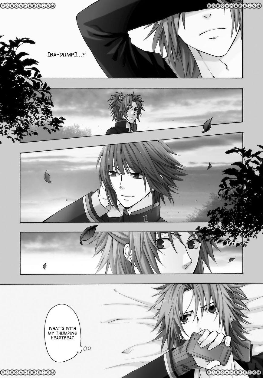 Shinobi Yoru Koi Wa Kusemono 2 Page 2