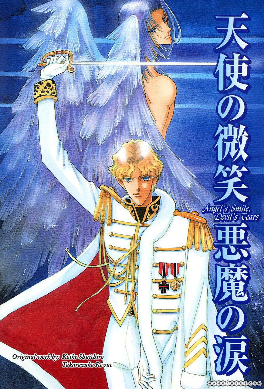 Tenshi no Hohoemi, Akuma no Namida 2 Page 2