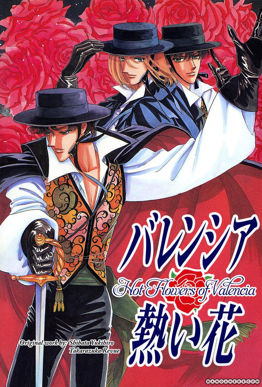 Tenshi no Hohoemi, Akuma no Namida 3 Page 2