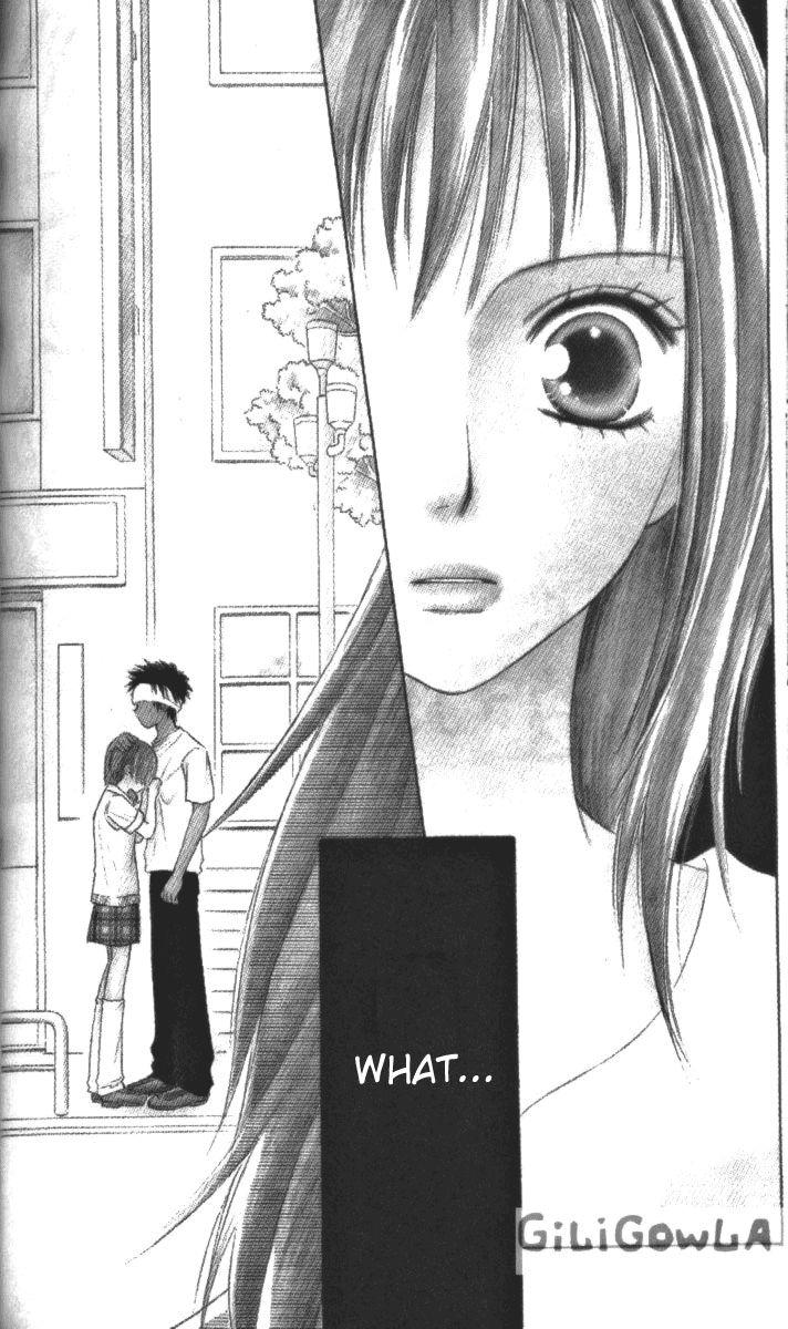 Junai Tokkou Taichou! 4 Page 1