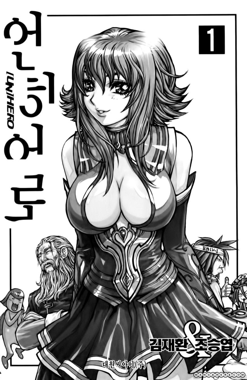 [Un]hero 1 Page 3