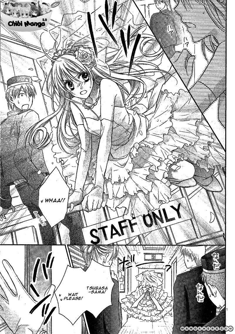 Junai Bride 1 Page 2