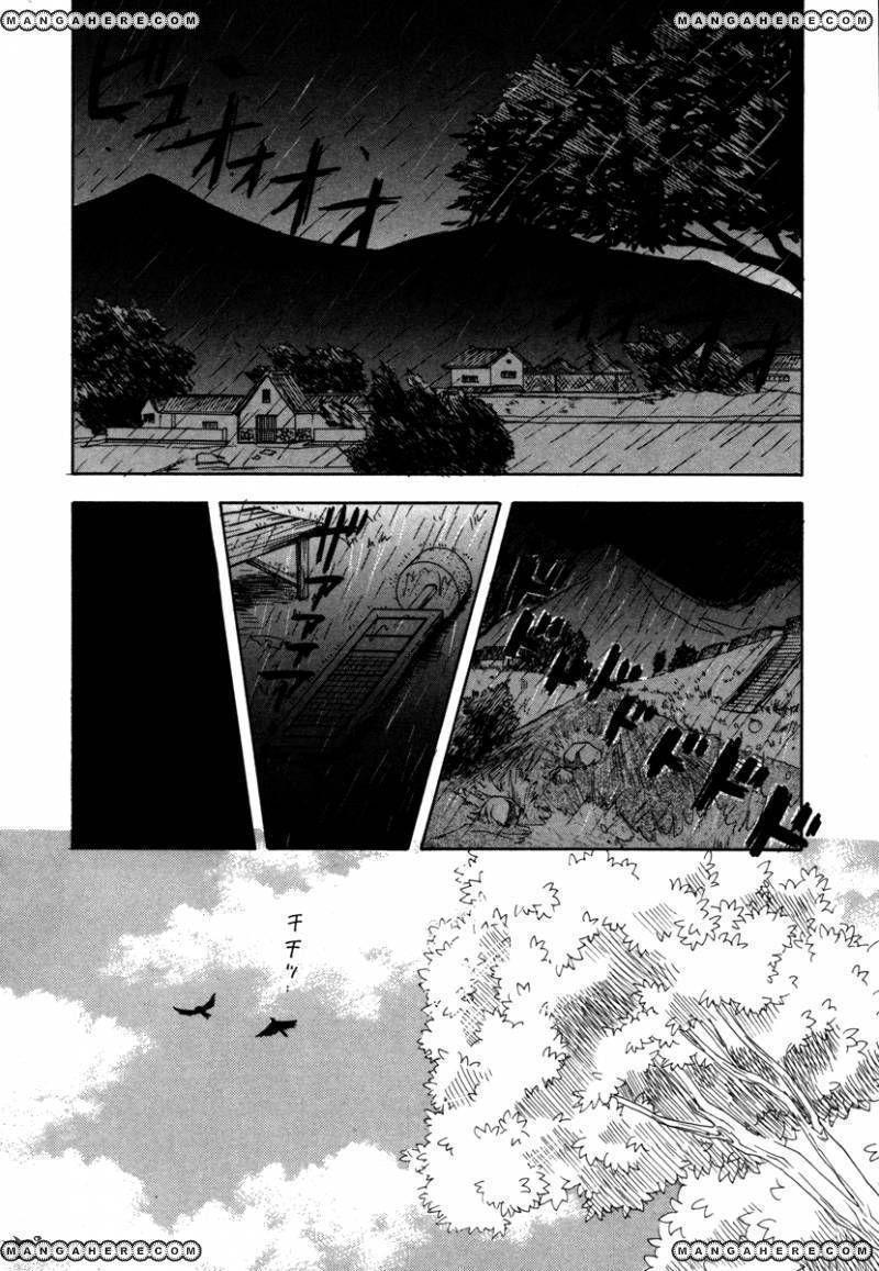 Comic Hoshi Shinichi 5 Page 2