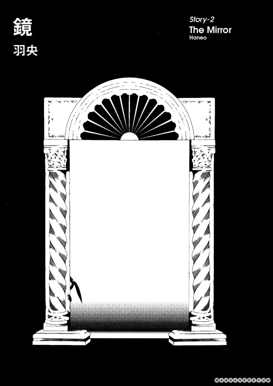 Comic Hoshi Shinichi 12 Page 1