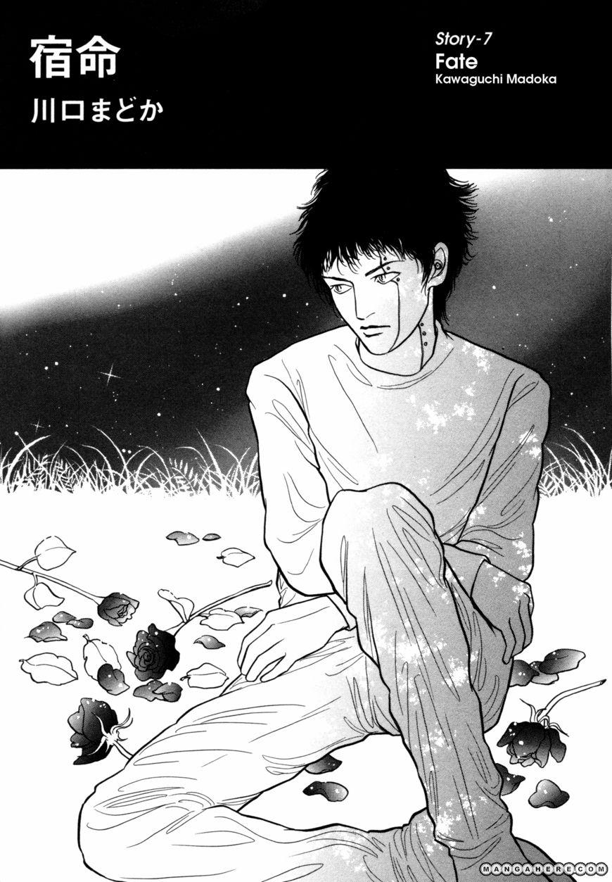 Comic Hoshi Shinichi 17 Page 1
