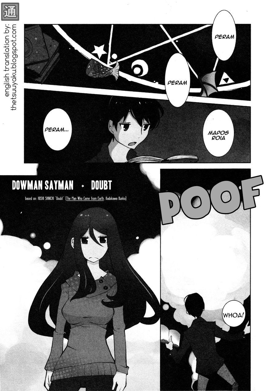 Comic Hoshi Shinichi 18.5 Page 1