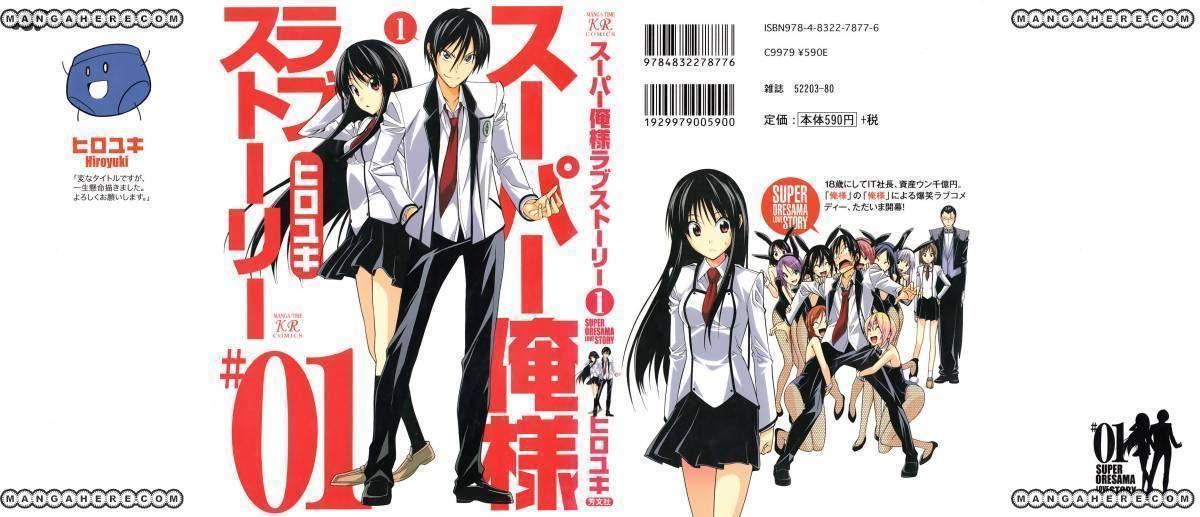 Super Oresama Love Story 1 Page 2