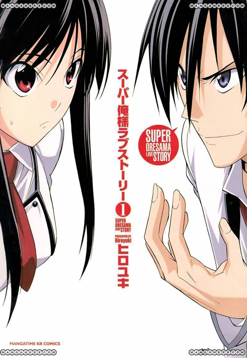 Super Oresama Love Story 1 Page 4