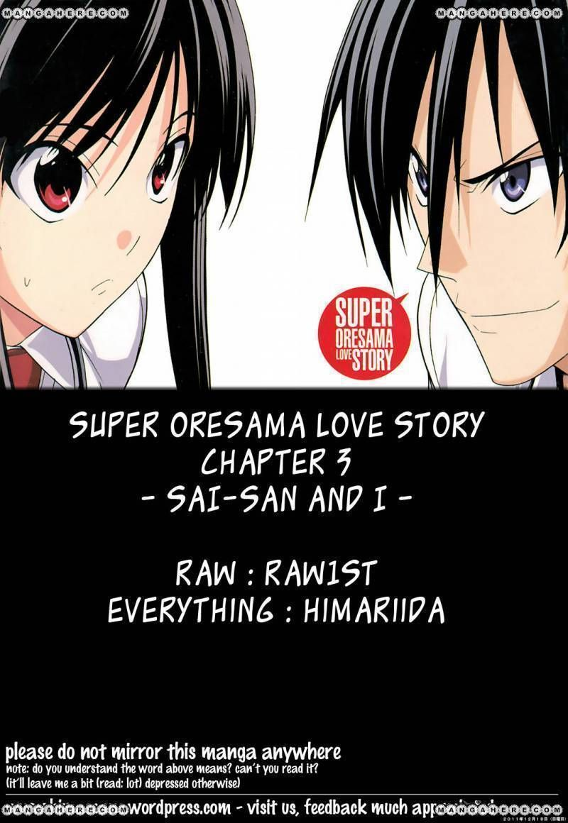 Super Oresama Love Story 3 Page 1