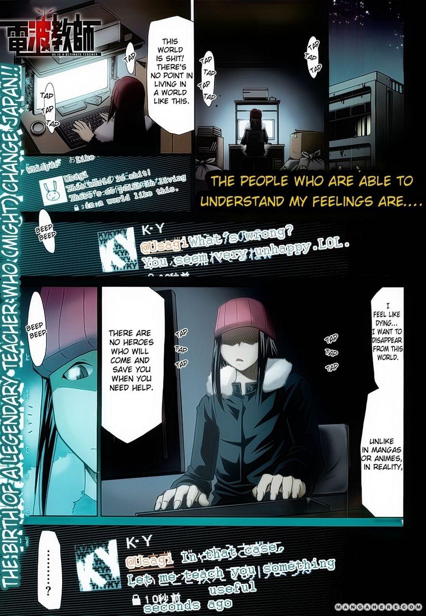 Denpa Kyoushi 1 Page 2