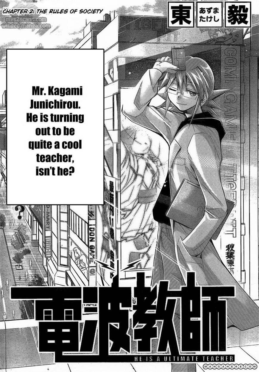 Denpa Kyoushi 2 Page 2