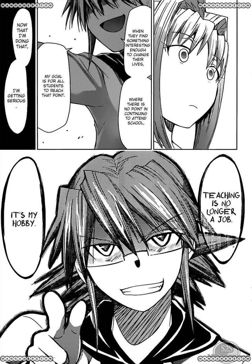 Denpa Kyoushi 25 Page 17