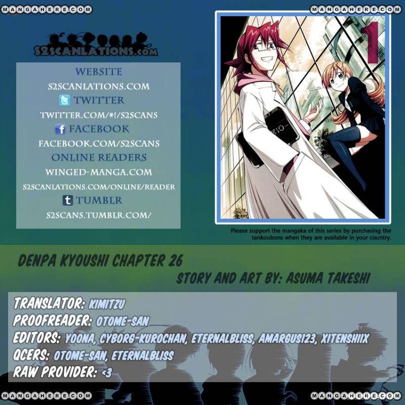 Denpa Kyoushi 26 Page 1