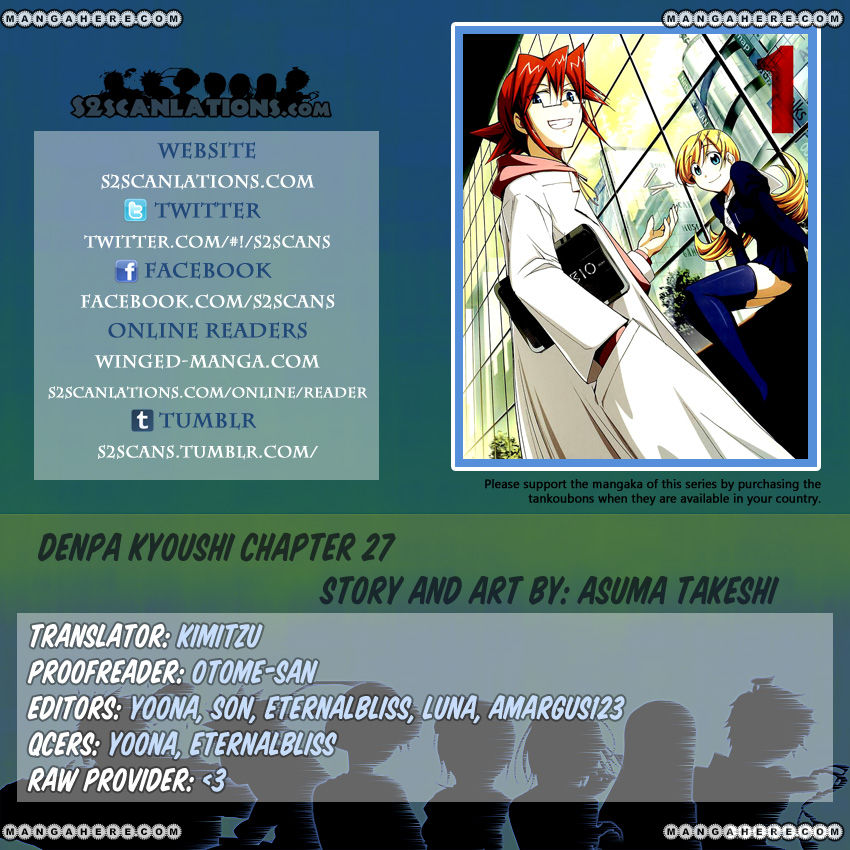 Denpa Kyoushi 27 Page 1