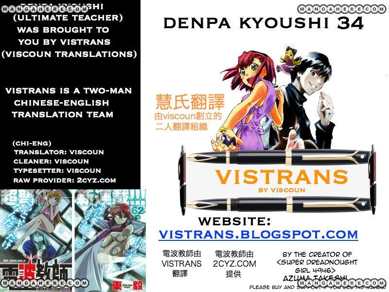 Denpa Kyoushi 34 Page 19