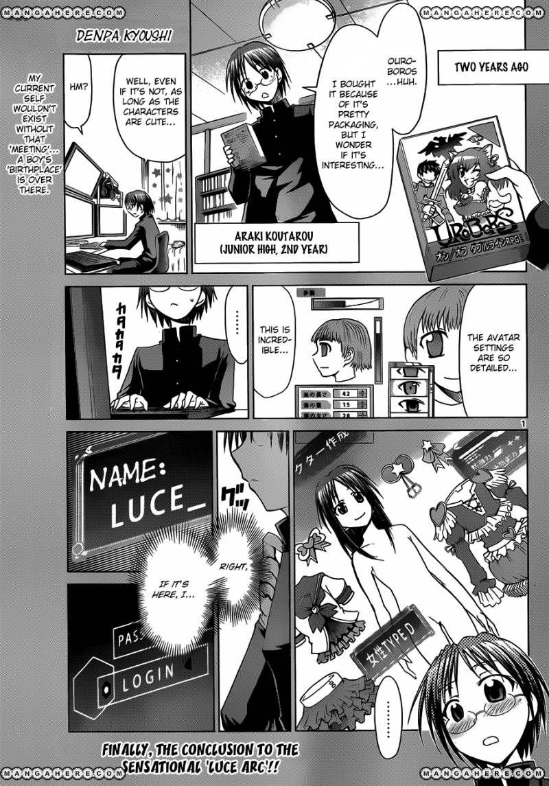Denpa Kyoushi 40 Page 2